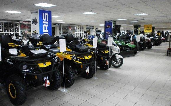 Продажа квадроциклов в Москве