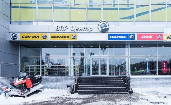 Major BRP Центр Новая Рига